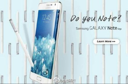 galaxy edge and galaxy note 4 leaks