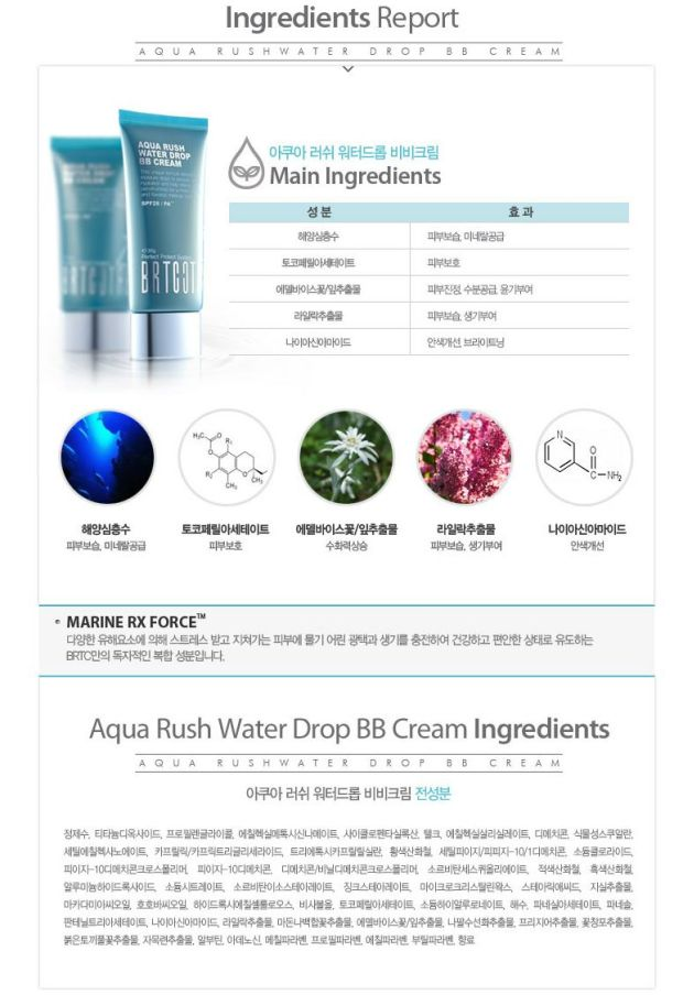 brtc-aqua-rush-water-drop-bb-5