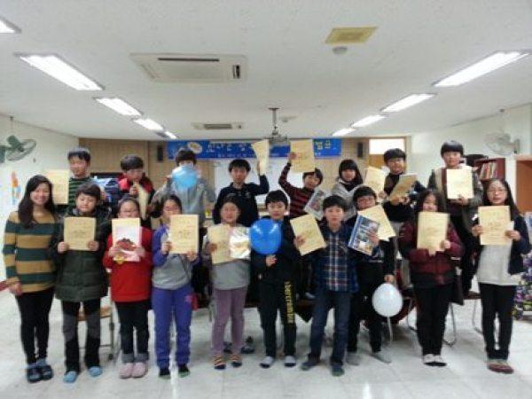 Lianne's class in South Korea