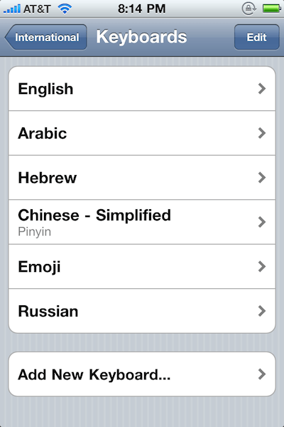 apple iOS global navigation