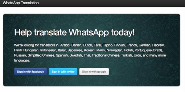 WhatsApp crowdsourcing