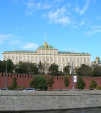 The Russian Parliament Building