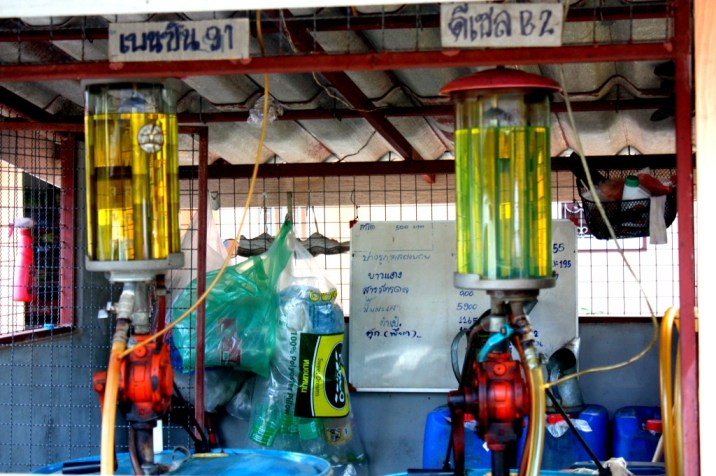 Pompe à essence - Koh Yao Yai - Thailande