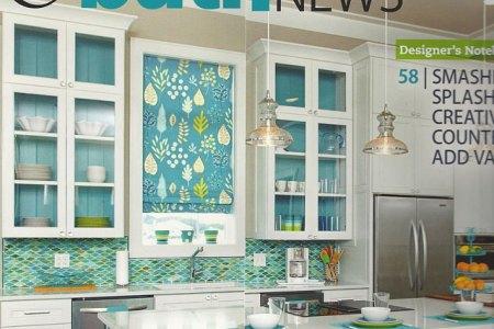 0413 kitchen and bath design news
