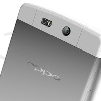 OPPO N3: Neue Bilder zeigen einen Fingerabdruck-Sensor auf der Rückseite