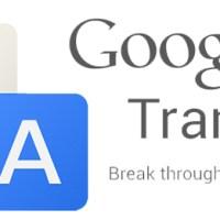 [FLASH NEWS] Google Übersetzer App funktioniert in allen Anwendungen