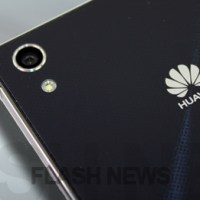 [FLASH NEWS] Huawei Ascend P7 erhält aktuell Android 5.1.1 Lollipop