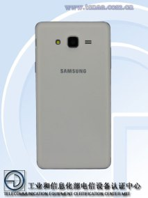 Samsung Galaxy Mega On