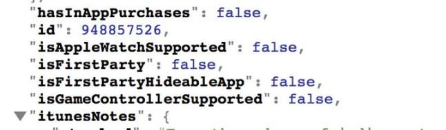 iOS 10 Feature