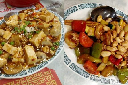 far east chinese restaurant entrees 1200x600