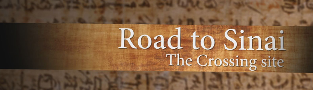 road to sinai