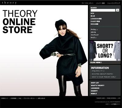 theory1-2