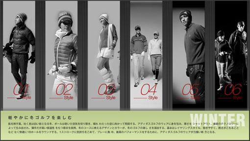 adidas-2-1