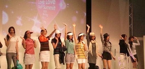 lovelove1-1