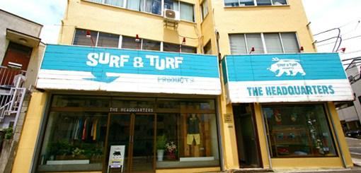 surf-turf4-1