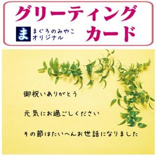 card-leaf