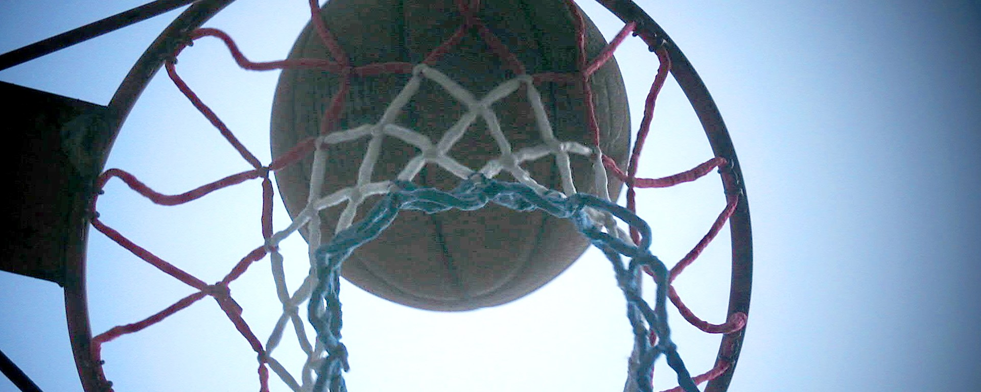 Basketball_E-NewsBlog