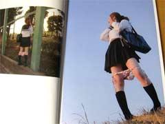 新手のパンツ見せ写真集『あしぱん。』