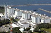 福島第2原子力発電所