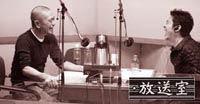 松本人志の放送室