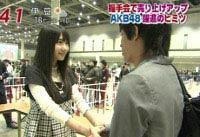 AKB48 握手会