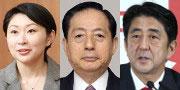 小渕優子|太田昭宏|安倍晋三