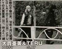 TERU|大貫亜美