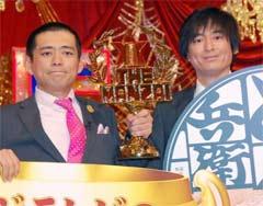 THE MANZAI 2014 優勝 博多華丸・大吉