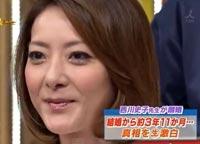 西川史子 涙の生放送で離婚真相語る