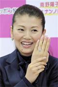 南野陽子 結婚