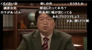 岡田斗司夫 キス写真を一転して認める