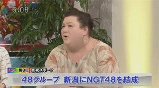 マツコ・デラックス 東京オリンピック AKB48