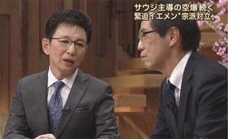 「報ステ」古舘vs古賀生バトルの放送事故