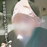 斉藤由貴W不倫【FLASH第2砲】トドメは男性医師パンツかぶり衝撃写真!これは認めざる得ないw