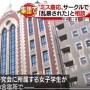 集団準強姦容疑の慶大生6人が不起訴にw横浜地検 理由明かさず