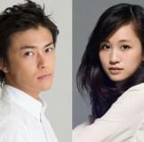【速報】前田敦子と勝地涼 交際半年未満の電撃スピード婚!ネットの反応は「サラ金婚や!」