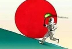 【東京五輪】韓国が放射能五輪ポスターで反日キャンペーン VANKとかいう団体がヤバすぎるw