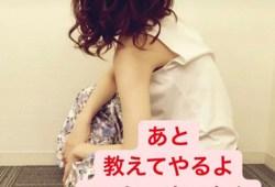坂口杏里「お腹の子、中絶したよ」中絶&性暴力被害を告白「DMしてくるな暇人が」誹謗中傷の声に反論
