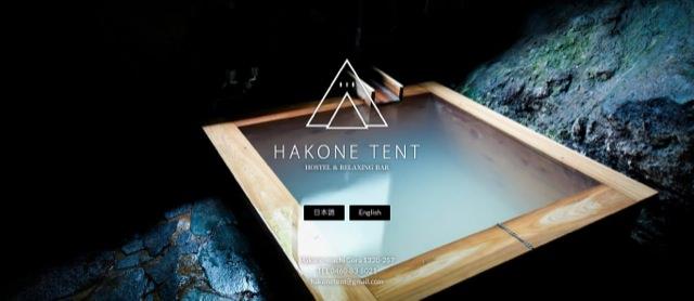 HAKONE TENT