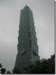 Taipei 101 - World's Tallest Building