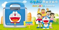 another-netbook-for-kids-say-hello-to-doraemon-portable-monkey