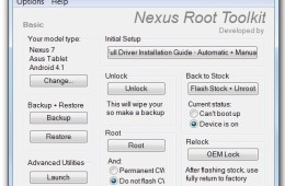 How to Root Nexus 7