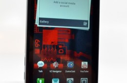 The Droid Bionic ICS update has leaked again.
