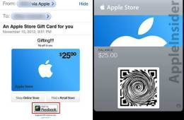 12.11.11-GiftPass