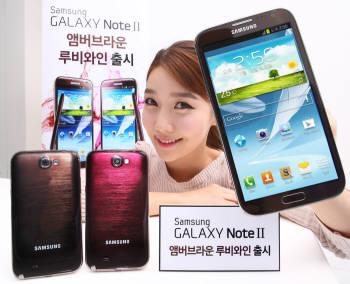 galaxynote2