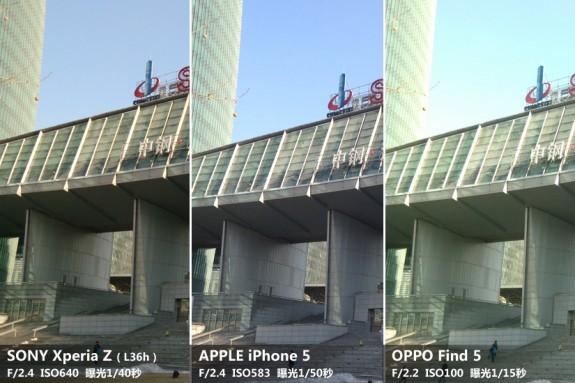 Xperia-Z_Oppo_iPhone_1-575x38312