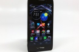 The Motorola X Phone is looking like a more modest smartphone.
