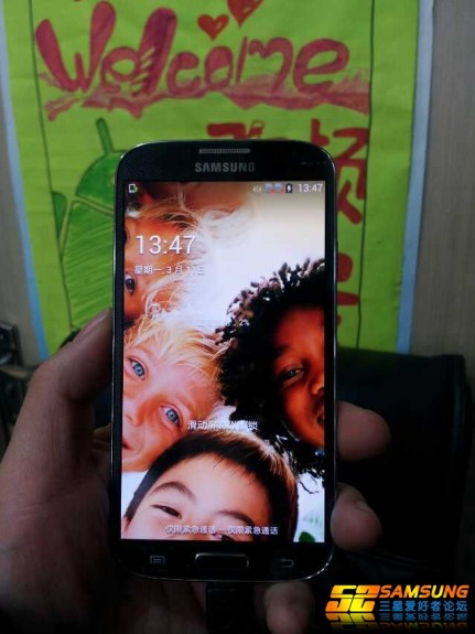 The Galaxy S4 is said to have a 4.99-inch 1080p display, possibly seen here.