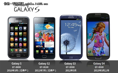 The Galaxy S4 design is supposed to be similar to the Galaxy S3.