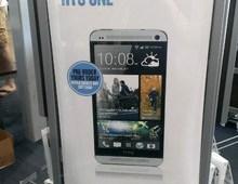htc-one-best-buy-1